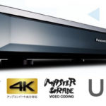 Panasonic launches 4K Player